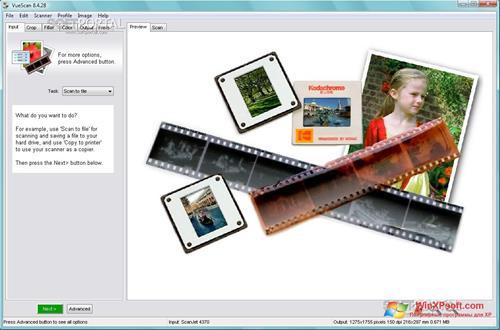Скриншот программы VueScan для Windows XP