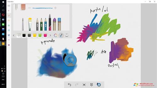 Скриншот программы Fresh Paint для Windows XP