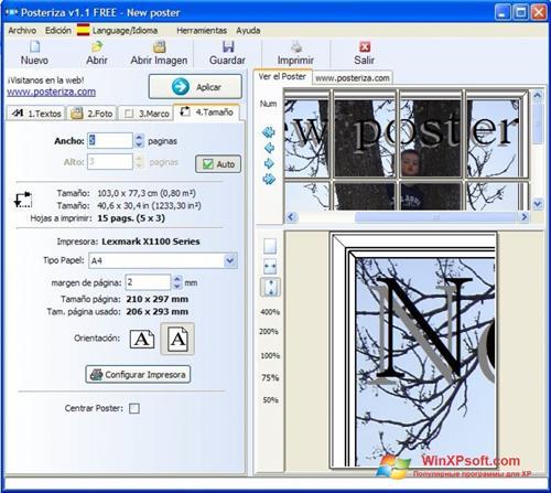 Скриншот программы Posteriza для Windows XP