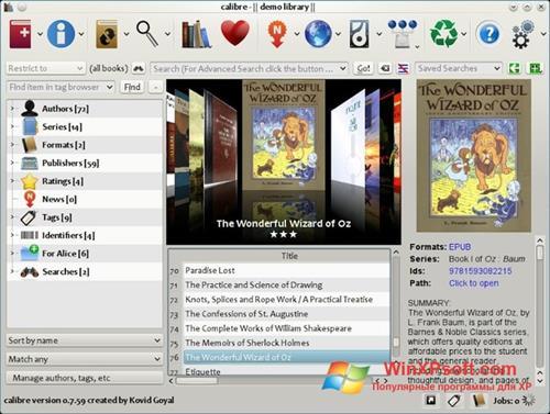 Скриншот программы Calibre для Windows XP