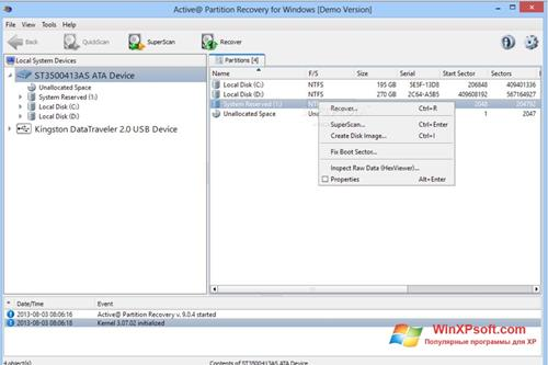 Скриншот программы Active Partition Recovery для Windows XP