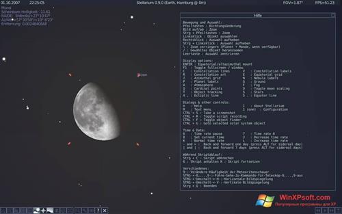 Скриншот программы Stellarium для Windows XP