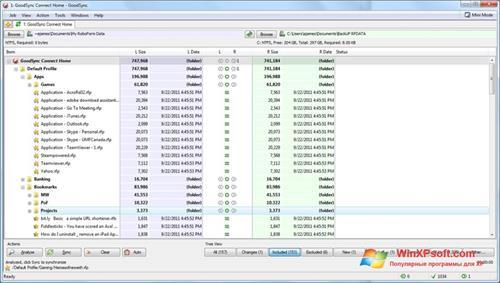 Скриншот программы GoodSync для Windows XP