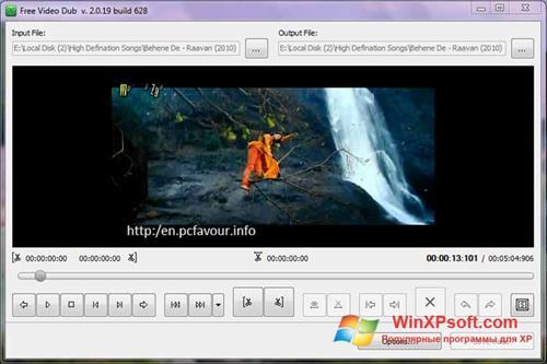 Скриншот программы Free Video Dub для Windows XP
