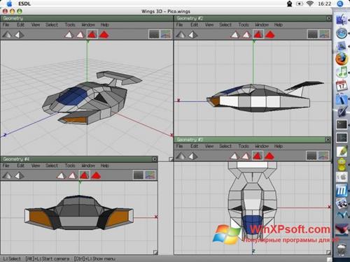Скриншот программы Wings 3D для Windows XP