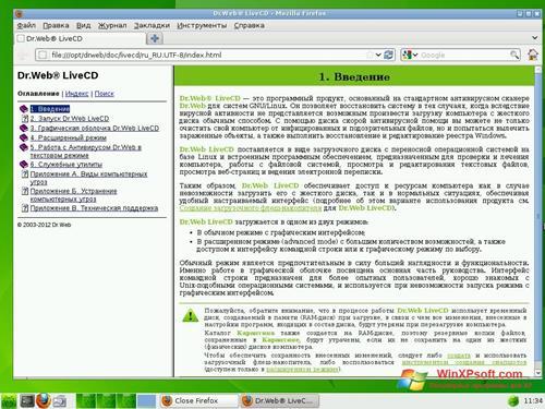 Скриншот программы Dr.Web LiveCD для Windows XP