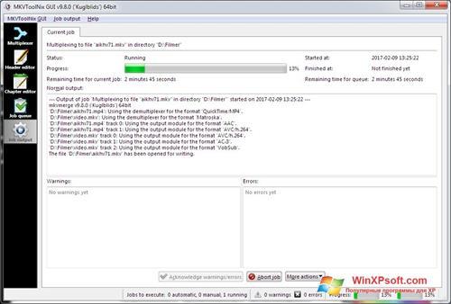 Скриншот программы MKVToolnix для Windows XP