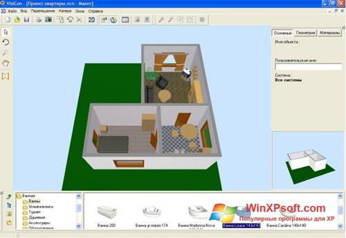 Скриншот программы VisiCon для Windows XP