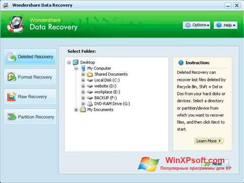 Скриншот программы Wondershare Data Recovery для Windows XP
