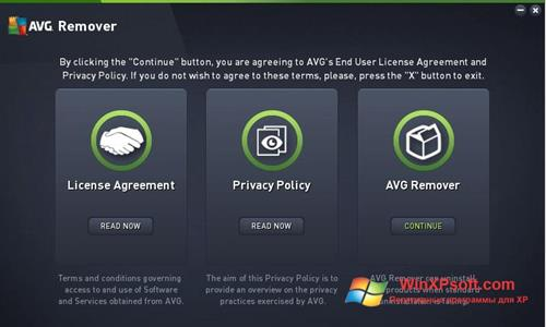 Скриншот программы AVG Remover для Windows XP