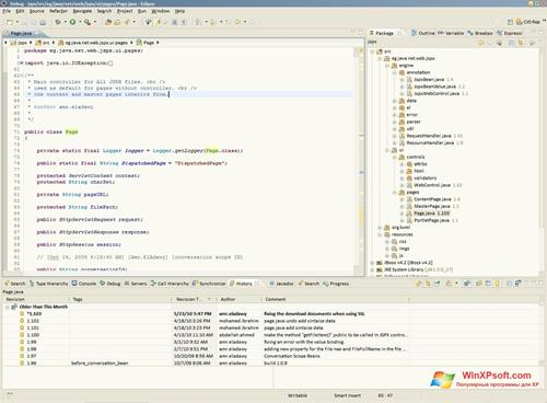Скриншот программы Eclipse для Windows XP