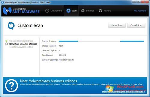 Скриншот программы Malwarebytes Anti-Malware Free для Windows XP