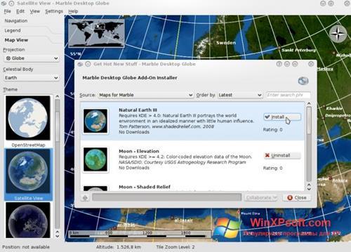 Скриншот программы Marble для Windows XP
