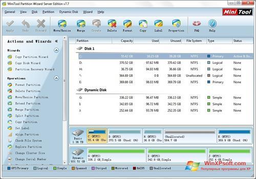 Скриншот программы MiniTool Partition Wizard для Windows XP
