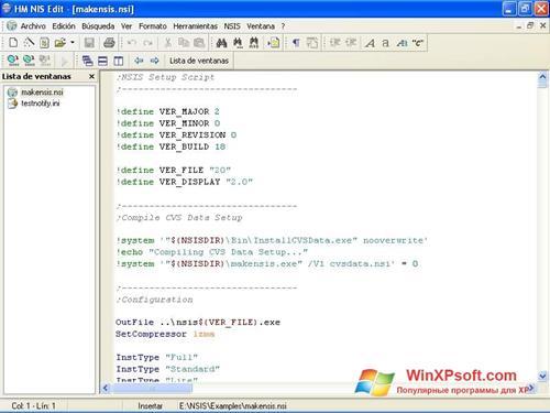 Скриншот программы NSIS для Windows XP