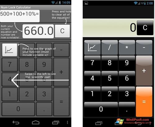 Скриншот программы NumLock Calculator для Windows XP