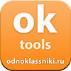 OkTools для Windows XP