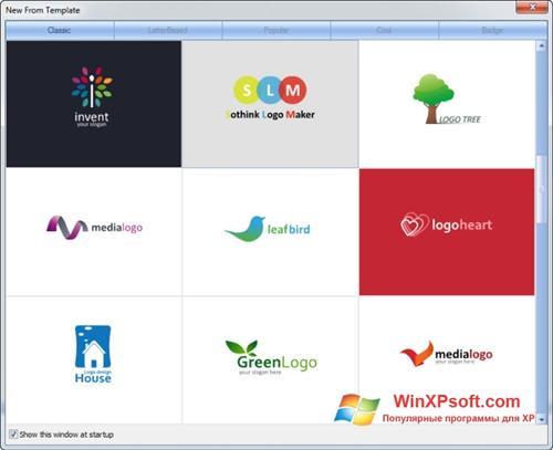 Скриншот программы Sothink Logo Maker для Windows XP
