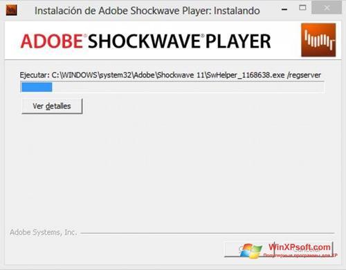 Скриншот программы Shockwave Player для Windows XP
