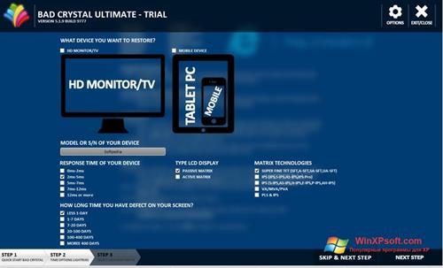 Скриншот программы Bad Crystal для Windows XP
