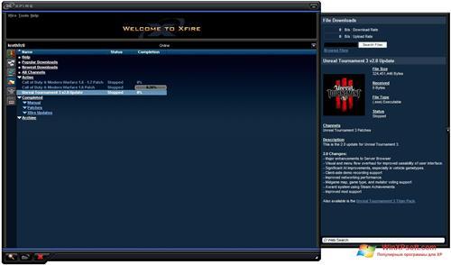 Скриншот программы Xfire для Windows XP