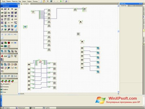 Скриншот программы HiAsm для Windows XP