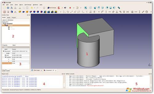 Скриншот программы FreeCAD для Windows XP
