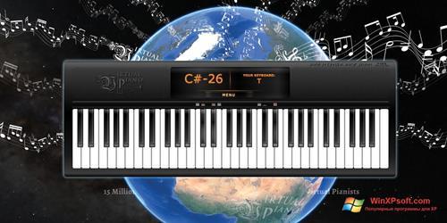 Скриншот программы Virtual Piano для Windows XP