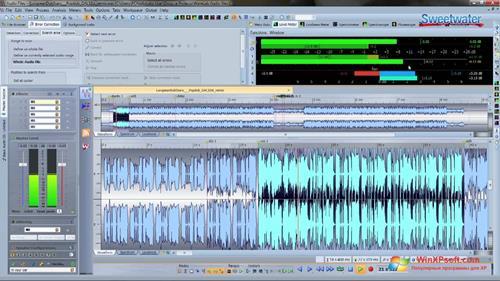 Скриншот программы WaveLab для Windows XP