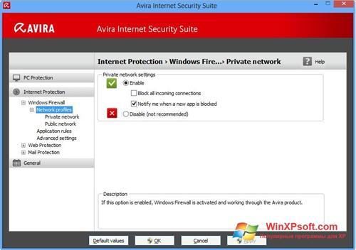 Скриншот программы Avira Internet Security для Windows XP