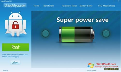 Скриншот программы Unlock Root для Windows XP