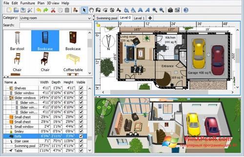Скриншот программы Дом-3D для Windows XP