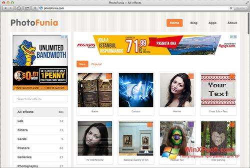 Скриншот программы PhotoFunia для Windows XP