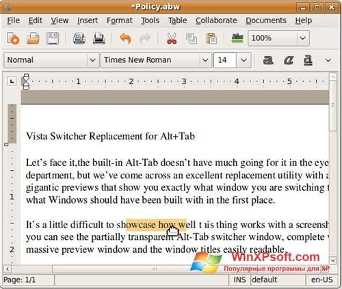 Скриншот программы AbiWord для Windows XP