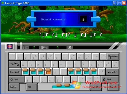 Скриншот программы BabyType для Windows XP