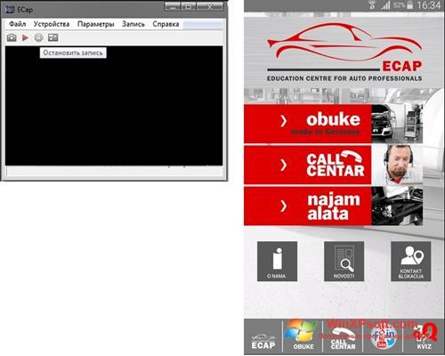 Скриншот программы ECap для Windows XP