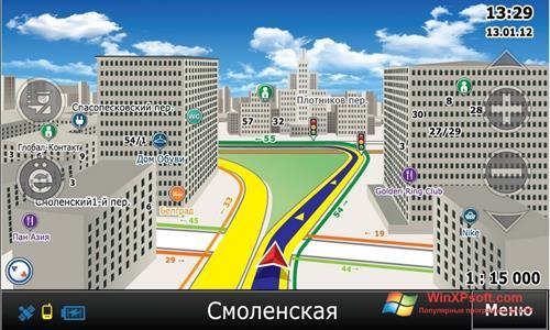 Скриншот программы СитиГИД для Windows XP