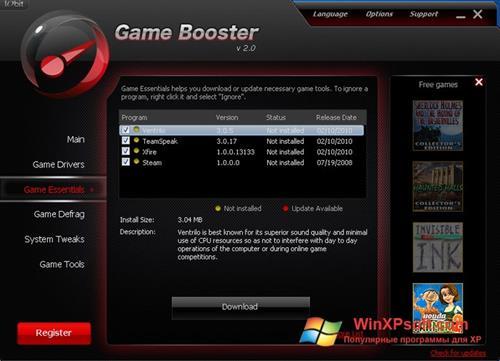 Скриншот программы Game Booster для Windows XP
