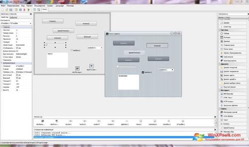 Develstudio v3. 0 beta 4 ноября 2012 develstudio: уроки.