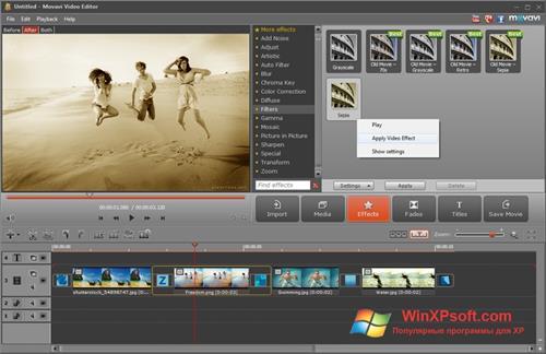 Скриншот программы Movavi Video Editor для Windows XP