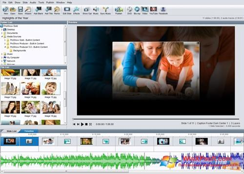 Скриншот программы ProShow Gold для Windows XP