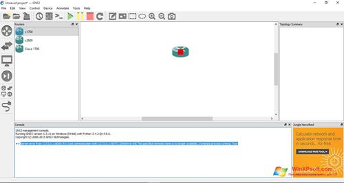 Скриншот программы GNS3 для Windows XP