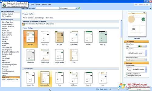 Скриншот программы Microsoft Publisher для Windows XP