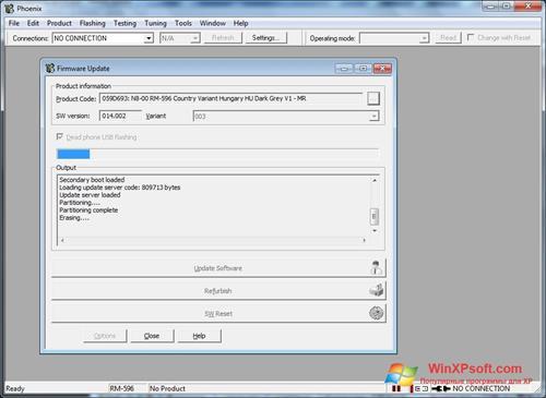 Скриншот программы Phoenix для Windows XP