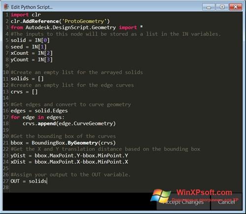 Скриншот программы Python для Windows XP