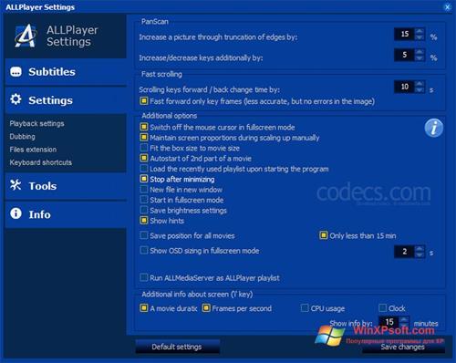 Скриншот программы ALLPlayer для Windows XP