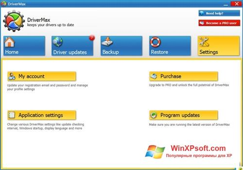 Скриншот программы DriverMax для Windows XP