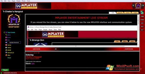 Скриншот программы MPlayer для Windows XP