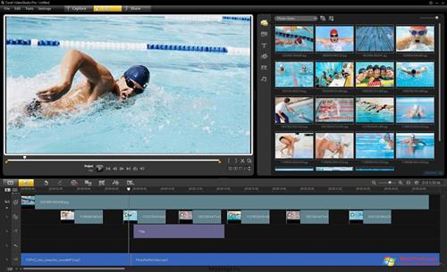 Скриншот программы Corel VideoStudio для Windows XP
