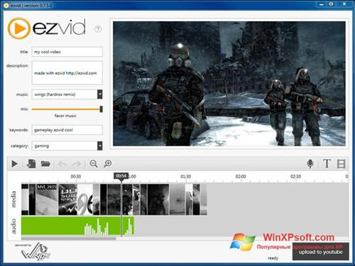 Скриншот программы Ezvid для Windows XP